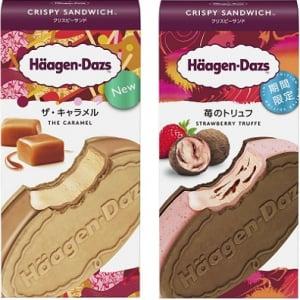 ハーゲンダッツクリスピーサンド「ザ・キャラメル&苺のトリュフ」2品が同時発売!