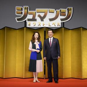 ガチのゲーム好き・加山雄三が「ジュマン人」宣言!? 映画「ジュマンジ/ネクスト・レベル」を語る