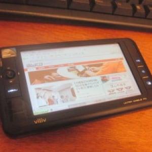 片手で持てる新感覚! 超小型PC Viliv S5レビュー