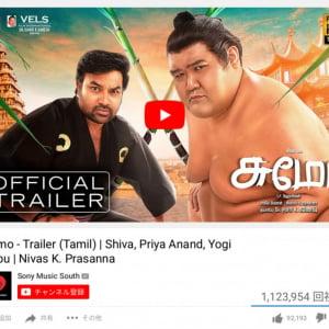日本公開のぞむ声多数! 相撲をテーマにしたインド映画「SUMO」