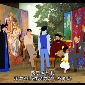 「キリクと魔女」「夜のとばりの物語」のミッシェル・オスロ最新作「ディリリとパリの時間旅行」有名画家たちが登場する本編映像公開