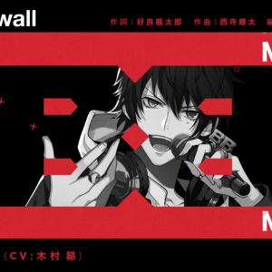 「ヒプマイ」越えていこう壁の向こうへ!ついてこい! 山田一郎ソロ曲「Break the wall」トレーラー解禁