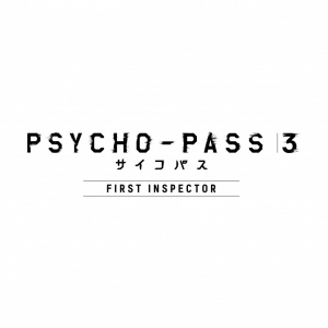 「PSYCHO-PASS サイコパス 3 FIRST INSPECTOR」劇場公開決定!OPテーマ入りPV第1弾公開