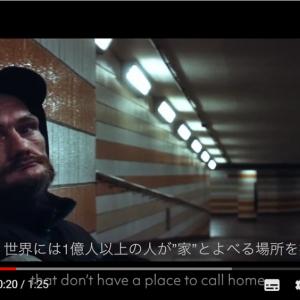 実は東京でも開催されていました 世界中で同時開催された路上生活者支援イベント「ザ・ワールズ・ビッグ・スリープアウト」