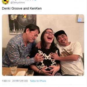 電気グルーヴとKenKenさんの3ショット画像に反響! サンスポ森岡真一郎記者への反撃も