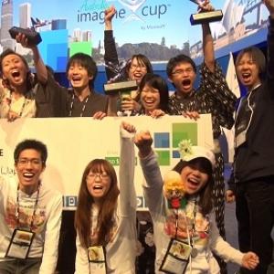 激戦を乗り越え東京高専のチームが世界2位に!! 学生ITコンテスト『イマジンカップ』