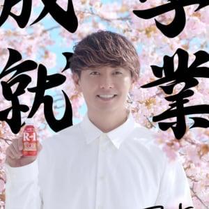 歩くパワースポットと呼ばれるSHOCK EYEがCM出演 / さらに「シロフクロウ」と「桜」で最強の幸運動画に!?