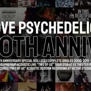 LOVE PSYCHEDELICO、デビュー20周年記念する4タイトルの同時リリースが決定