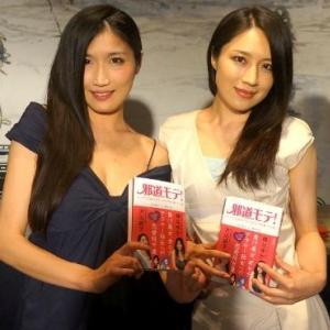 """犬山紙子さん&峰なゆかさんインタビュー「""""邪道モテ""""を実践すれば彼氏なんてすぐ出来ます!」"""
