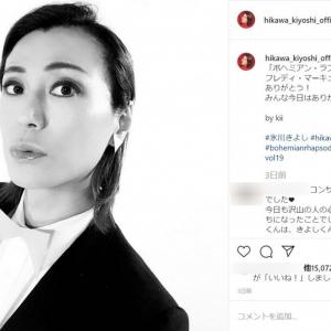 氷川きよしさんの「ボヘミアン・ラプソディー」日本語バージョンに賛否わかれる