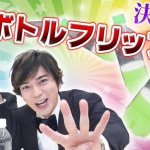 「TOKIO兄さんYouTubeデビューおめでとう」松岡昌宏と嵐・松本潤のゲーム対決動画公開で話題