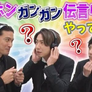 TOKIO×嵐YouTubeゲーム対決動画第2弾公開「相葉くんのポンコツぶりが最強」「癒やされる」と話題