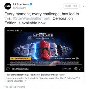 『STAR WARS バトルフロント II: CELEBRATION エディション』に『スター・ウォーズ/スカイウォーカーの夜明け』コンテンツ登場