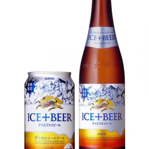 """夏の夜 ビールに氷を入れて""""怖い話""""""""寒い話""""を聞けば涼しく過ごせるかも?"""