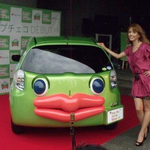 "『HONDA Smile Mission』の""プチェコ""がしゃべる! 世界初のクルマのラジオパーソナリティー誕生!!"