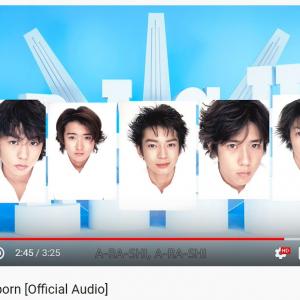 嵐リプロダクションの新曲「A-RA-SHI:Reborn」は歌詞にも20年の変化 「for dream」が「My dream」 「無敵の雲」は「5つの雲」に