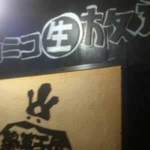 「綿菓子屋さん ふわり。」34のおっさん奮闘記――ニコ生永久追放で生放送終了!…(7月15日)