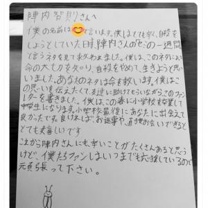 「自殺をやめて、生きようと思いました」 陣内智則さんのコント「セミの一生」が小学生の命救う