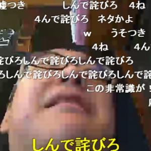 「綿菓子屋さん ふわり。」34のおっさん奮闘記――痛恨の発注ミス!商品が届かないそのワケとは!!…(7月18日)
