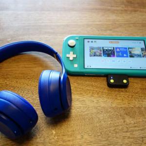 帰省の移動のお供にいかが? Nintendo SwitchにBluetoothヘッドホンやイヤホンをワイヤレス接続できるオーディオトランスミッター「UP-ATC」