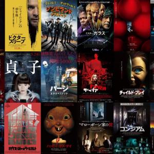 2019年日本公開のホラー・スリラー・ゾンビ映画まとめ あなたはいくつ観ましたか?[ホラー通信]