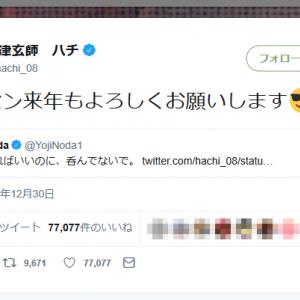 紅白出場のRADWIMPS・野田洋次郎さん「米津も来ればいいのに、呑んでないで」米津玄師さん「パイセン来年もよろしくお願いします」