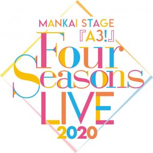 [エーステ]MANKAI STAGE『A3!』初のライブ公演9月開催決定