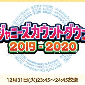 亀梨和也&山下智久「修二と彰」15周年でコンサートツアー開催!カウコンのサプライズ発表に歓喜