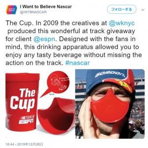 スポーツ観戦に最適なドリンクカップ 東京オリンピックの会場で販売しても良さそう