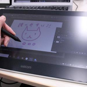 筆記具マニアにはたまらない! LAMYなど文具メーカーのデジタルペンも使える液タブ「Wacom One」1月16日より登場