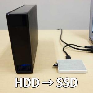 PCデータのバックアップ先をWindows 7時代に買った外付けHDDから外付けSSDに変更してみた