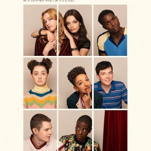 『セックス・エデュケーション』シーズン2予告編 Netflix大ヒットシリーズが早くもカムバック!