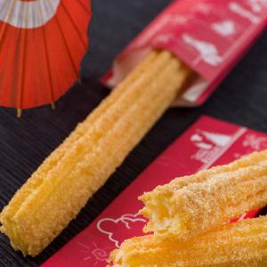 ワンハンドフードの新たな定番、話題の「きなこチュロス」を食べてみた【舞浜ごはん道】