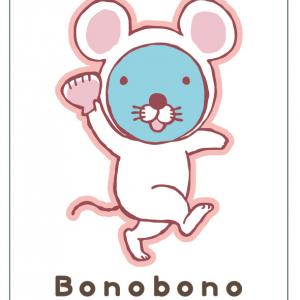 東京駅に「ぼのぼのショップ」期間限定オープン!ガチャピン・ムックコラボや干支のネズミデザインも