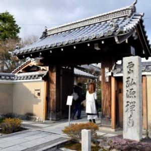 【京都 石庭めぐり】 通常非公開の「枯山水庭園」をめぐる(嵐山編)