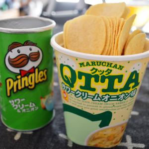 今年も再販された「QTTA サワークリームオニオン味」がマジでウマい! プリングルズを大量投入するともっとウマい!!