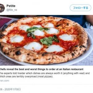 """シェフたちがおススメする""""イタリアンレストランで頼むべきメニュー""""とは?"""