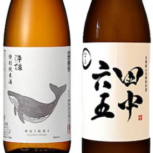 """""""日本酒初め""""にぴったり!一夜限りの人気イベントでお酒と料理を堪能しよう"""