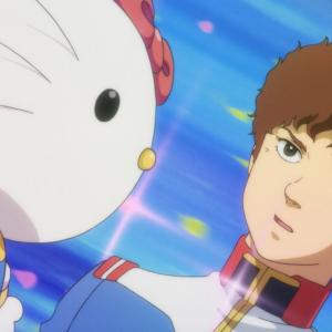 アムロ「どんな武器を使った!?」キティの最強・仲良しビームに困惑!「ガンダムvsハローキティ」アニメPV完結