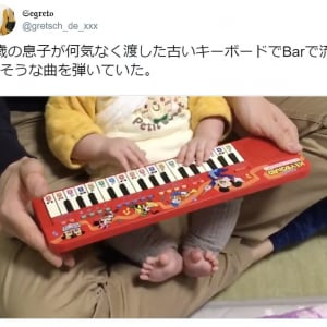 0歳の息子にキーボードを渡してみたら……Barで流れそうな曲を弾き始めたっ!? 驚きの腕前がTwitterで話題に
