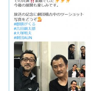 NHK大河ドラマ『麒麟がくる』初回視聴率は19.1% 「大塚明夫さん」が『Twitter』のトレンドにランクイン