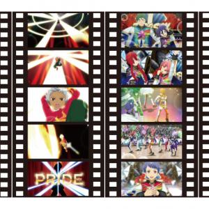 劇場版「KING OF PRISM」入場特典フィルム風しおり配布決定!新曲「ダイスキリフレイン」含む全48種