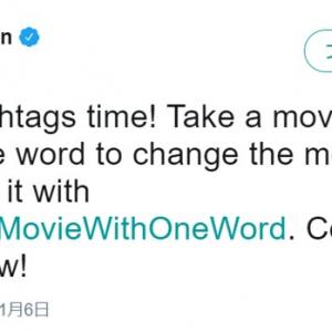 「映画のタイトルに単語1つ付け足して意味を変えて」というツイートが面白い 「ハリー・ポッターと賢者の腎臓結石」