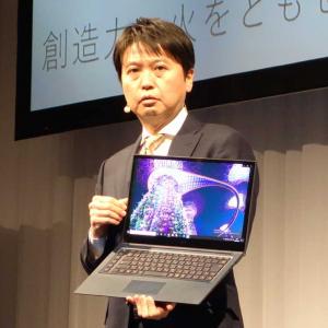 NECが2020年春モデルを発表 フォトグラファー向けUltra HD 4K解像度の15.6インチノートPC「LAVIE VEGA」含む9タイプ56モデルをラインアップ