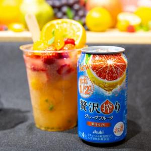 フルーティーで最高! 圧倒的果実感の缶チューハイ「アサヒ贅沢搾り」シリーズがリニューアル登場 飲んでみた
