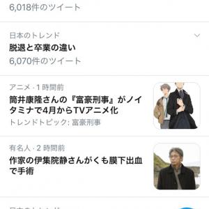 平手友梨奈さんら欅坂46メンバーの「卒業と脱退の違い」が話題に 最上もがさんのツイートが反響を呼ぶ