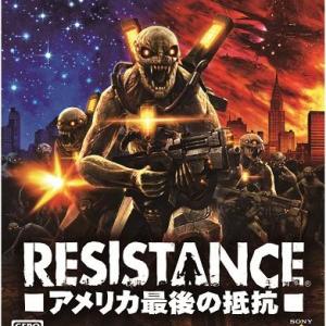多彩な武器を操り敵に抗え!『RESISTANCE -アメリカ最後の抵抗-』【ゲームレビュー】