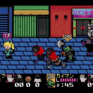 アニメ『ドロヘドロ』リビングデッドデイ放送記念8bitゲーム公開 カイマンやニカイドウを操作してハイスコアを目指せ!