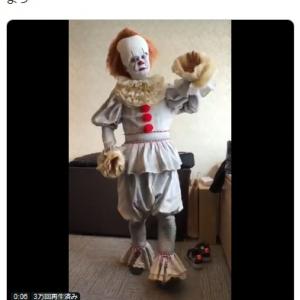 「こういうのやらせたらほんと日本一やな」 月亭方正さんのペニーワイズ動画がTwitter上を恐怖に陥れる