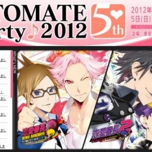『薄桜鬼』キャラシックベアお着替え衣装先行販売も!グッズ充実『オトメイトパーティー♪2012』